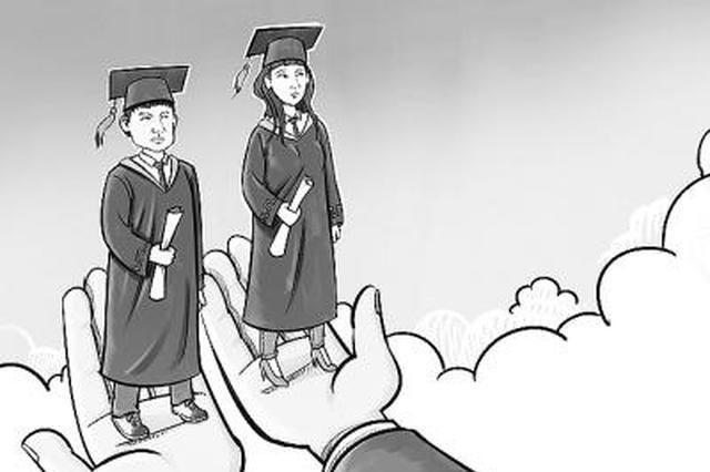 江西省集聚优质资源办好本科教育