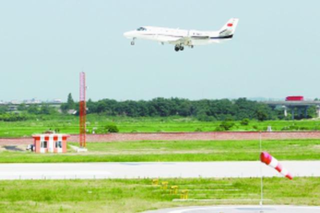 南昌瑶湖机场:校飞工作圆满完成 通航在即