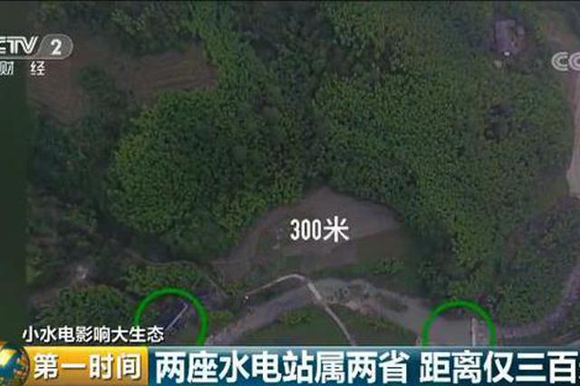 江西29公里河上10座小水电站 有2电站相距仅100米