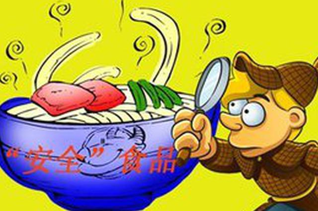"""安全难保障营养难保证 江西为学生用餐上""""安全锁"""""""