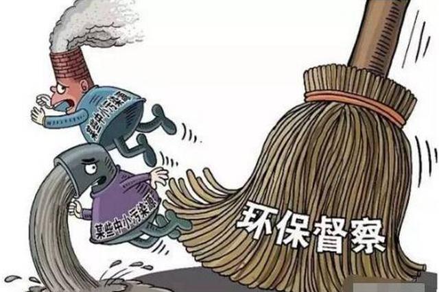 南昌经开区傲农生物科技污染环境问题已整改