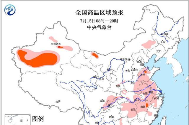 高温黄色预警:江西新疆等地最高气温达37~39℃