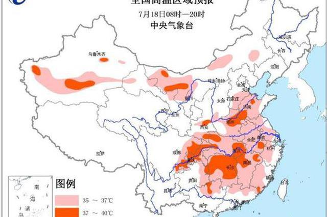 中央气象台发布高温黄色预警 多地最高气温超35℃