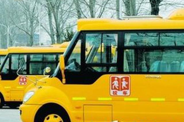 赣严查客车、校车8类交通违法行为 市民举报可获奖励