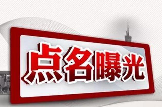 黎川县一中违规公务接待 校长副校长被问责