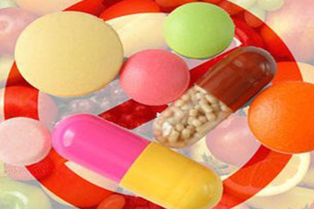 不再一药难求 江西省推出短缺药品供应新举措