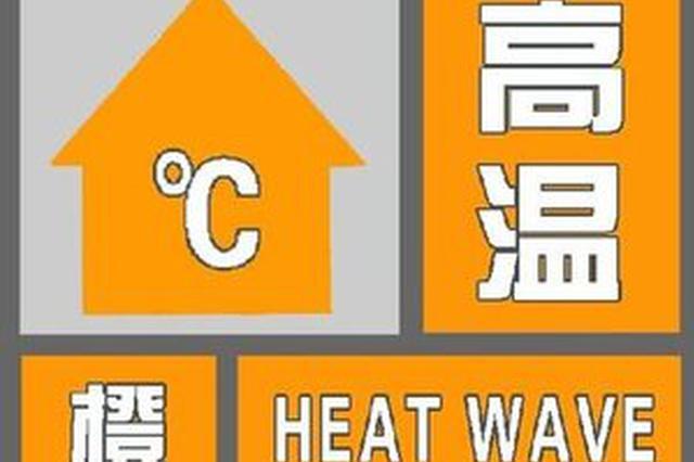 """江西上半年天气变化""""异常"""" 高温天气偏多"""