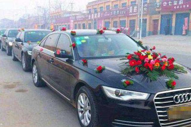 男子喜提新车借给朋友当婚车 却差点要了男子的命