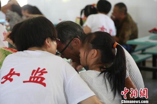 江西省女子监狱见闻:诉相思叙亲情 高墙内的团聚