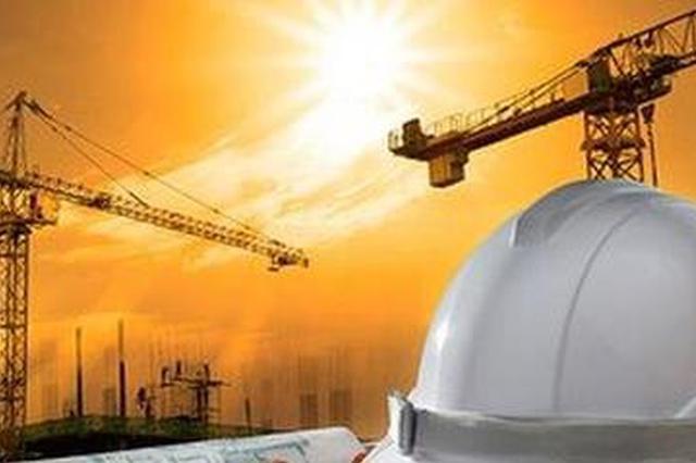 江西制定措施:施工发生安全事故 企业一律扣证停工