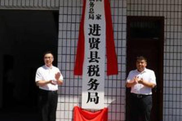 南昌市县乡级新税务机构统一挂牌