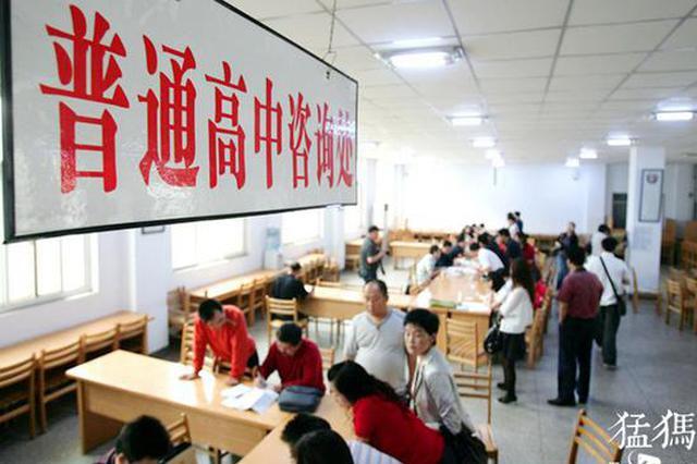 南昌市中招第四批次普通高中最低分数线:424分