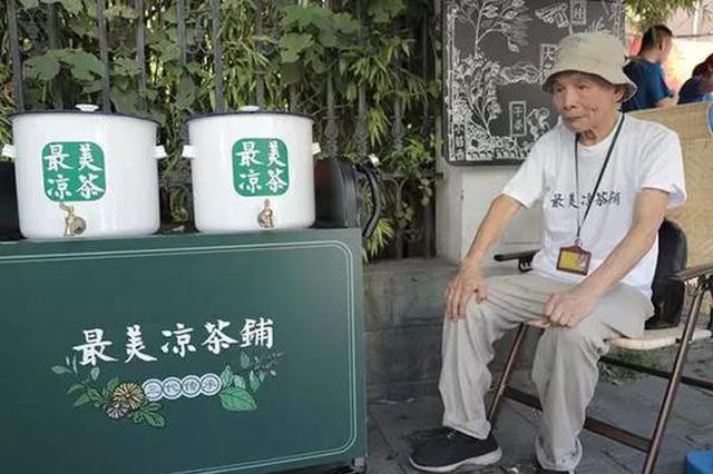 一家三代开41年免费凉茶摊:小目的就是给他们清凉
