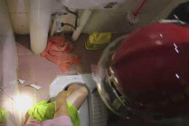女子洗澡不慎滑倒 左脚滑入厕洞被卡住