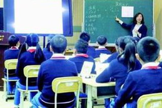 江西:中小学不得将校园校舍出让举办培训班