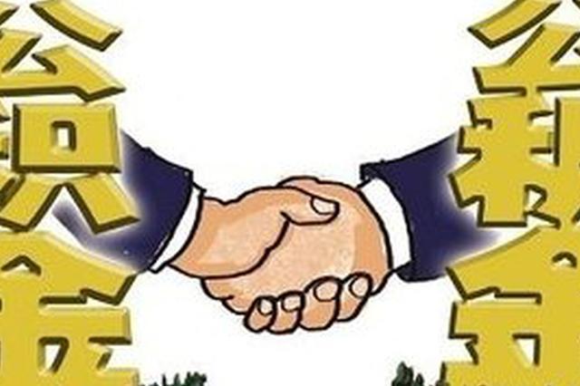 江西加大公积金贷款和提取改革力度