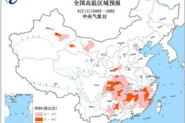 高温黄色预警:江西福建等省份局地最高气温37~39℃