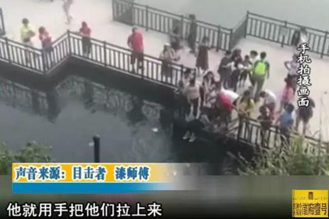吊桥断裂多人落水 危急时刻这位江西男子冲了上去