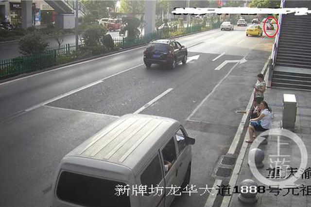 男子骑摩托载同事摔倒 担心被同事讹举报自己酒驾