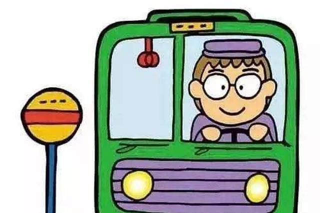 8月18日起南昌多条公交线路调整