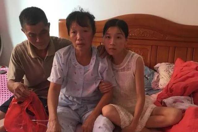 江西宜黄高考状元失联9年 母亲癌症晚期盼你回家