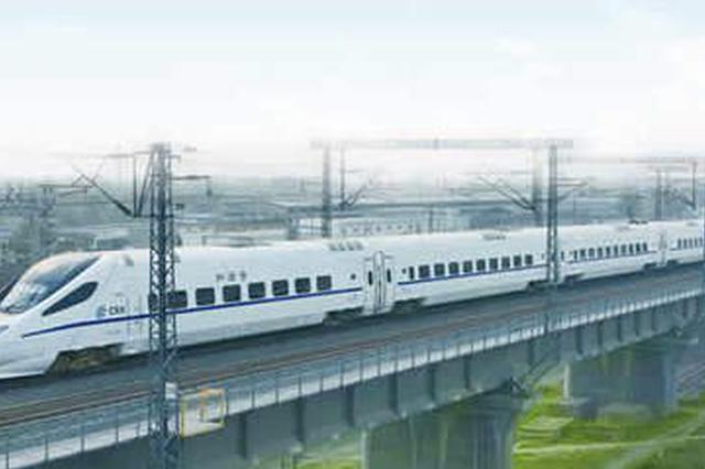 受台风影响 南昌铁路部门调整部分列车运行