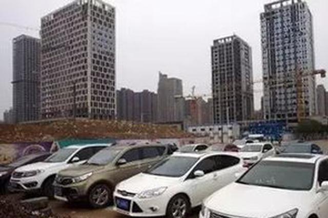 南昌市西湖区3年规划 增加4150个停车位