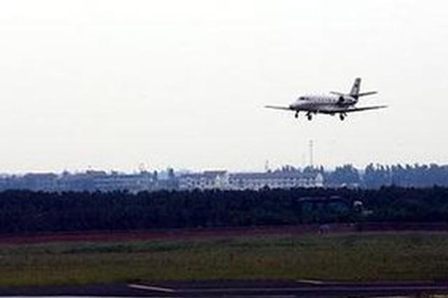 南昌瑶湖机场正式启用 将迎大型客机C919试飞