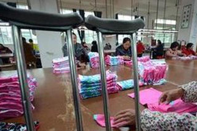 五年来江西省16万农村贫困残疾人脱贫