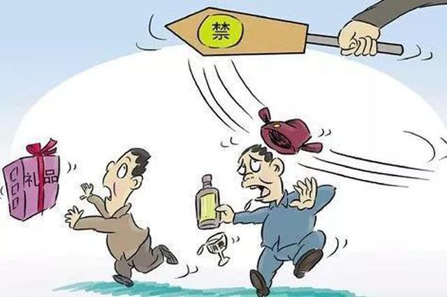 """南昌通报一起党员干部违规操办""""升学宴""""典型案例"""