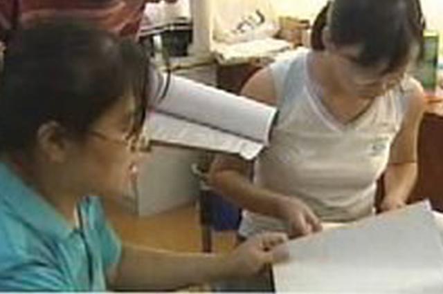 江西将加大生源地信用助学贷款力度 助大学生圆梦