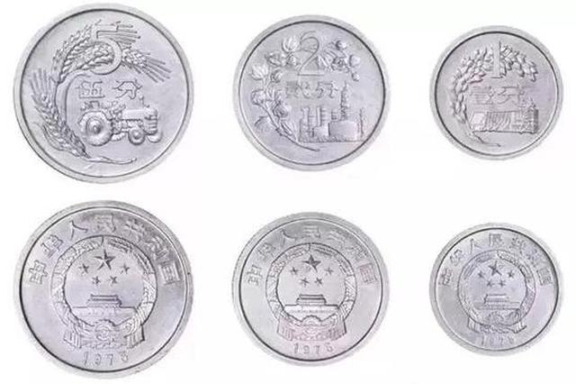 这三枚硬币值钱了!能买一套房 南昌人快回家找找