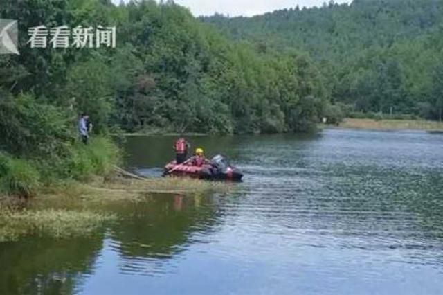 大学生不愿取快递赌气跳水库 母亲去救不幸溺亡