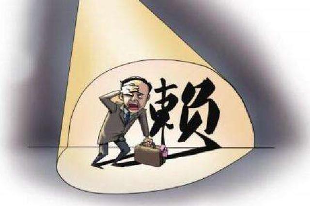 """法官拼车群里遇""""熟人"""" 借包车为由拘传""""老赖"""""""