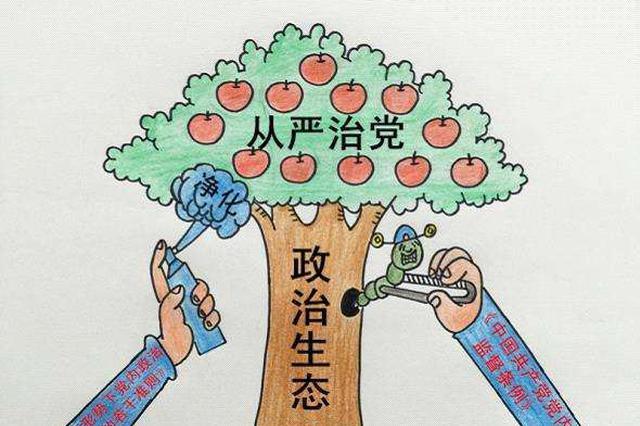 江西:严肃处理涉苏荣案43名党员干部 9人移送司法
