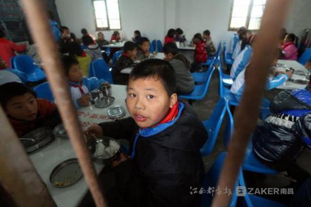 南昌校园配送餐存在不少问题 教育部门出招了