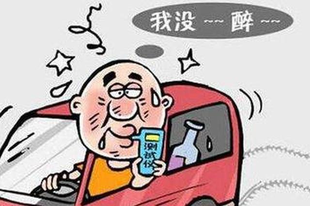 男子酒后驾车向交警问路被查 扣驾驶证并罚款