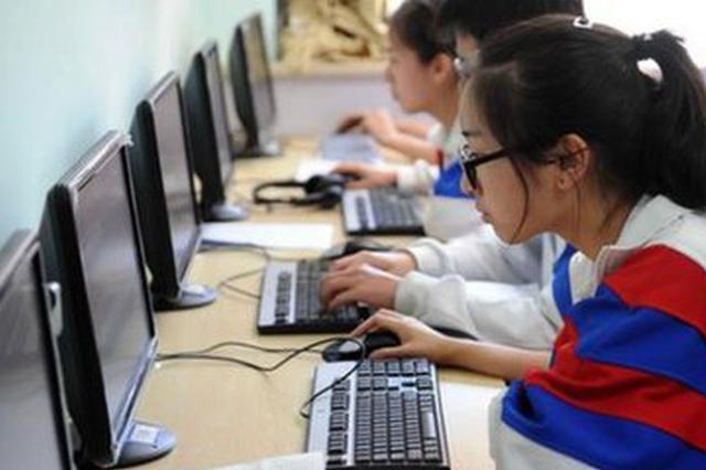 江西:2019年高考网报将于11月11-17日进行