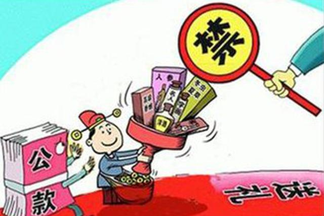 女干部挪用千万公款买彩票 主动投案获刑13年