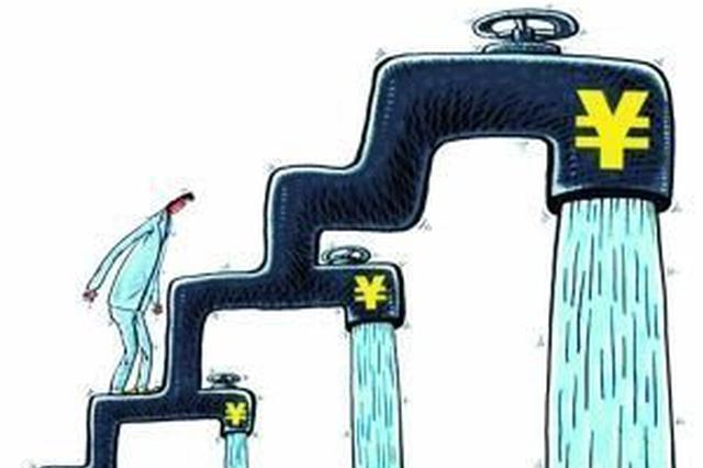 南昌市居民用水价每吨拟上调0.5元或0.6元