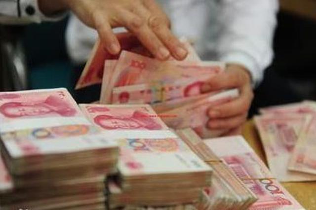 8月份江西省金融运行情况 江西居民存钱16735亿元
