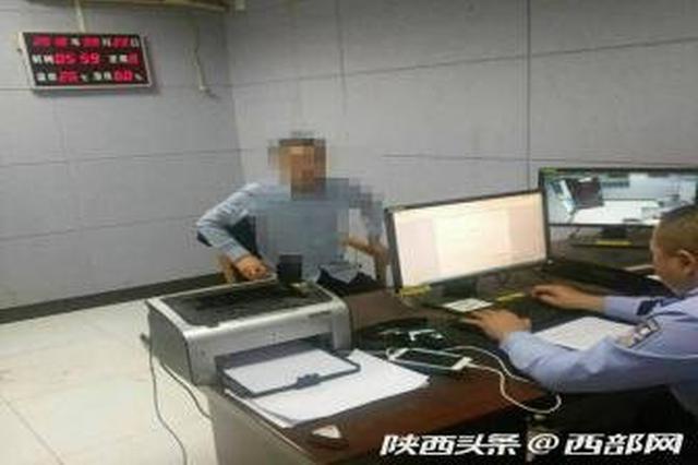 男子冒充政协委员借酒闹事 报假警诬陷前女友吸毒