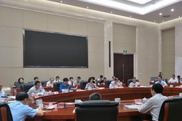 江西省政协召开专题协商座谈会 姚增科提出要求