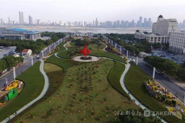 江西这个行动结束后 将评选出3个最脏县(市、区)