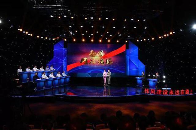 一期电视问政曝光问题整改 南昌50人被问责