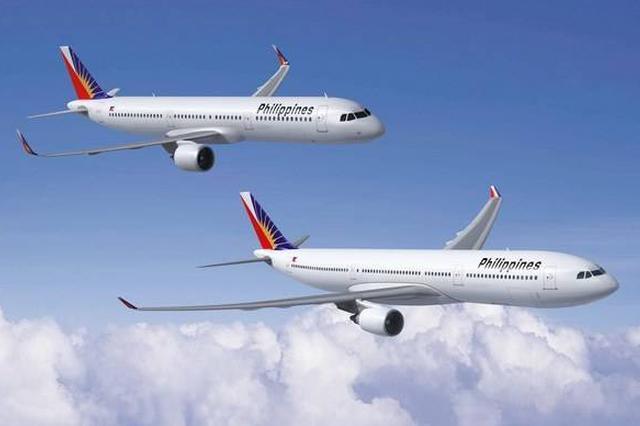 易炼红会见菲律宾航空公司董事长陈永栽