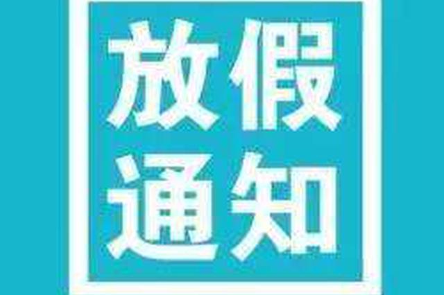 迎接VR产业大会 南昌红谷滩新区中小学幼儿园放假1天