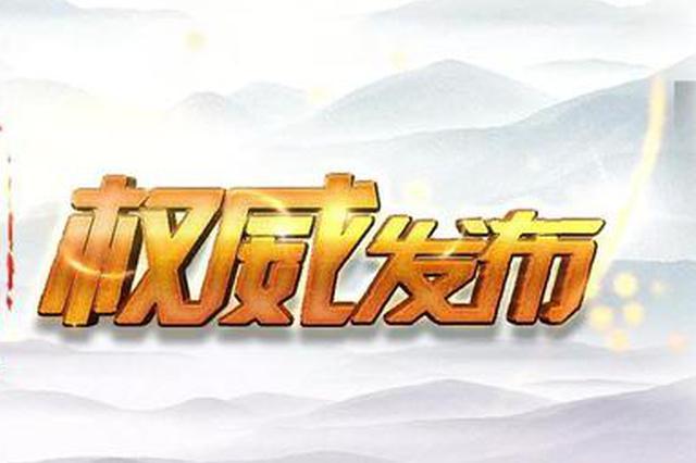 快讯!江西广播电视台原台长接受审查调查