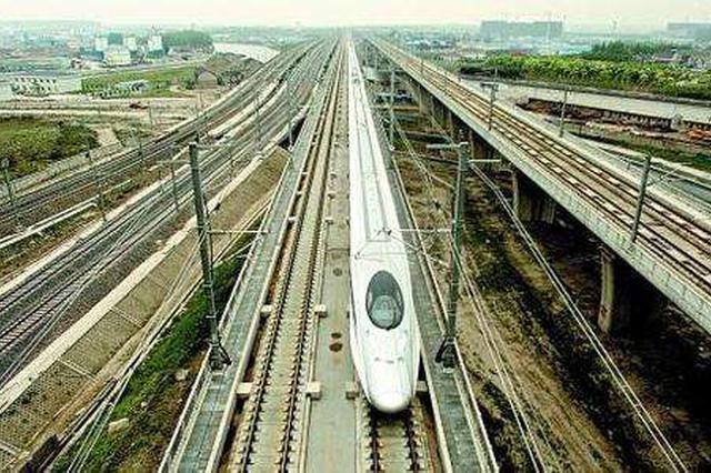 明年1月5日全国铁路将调整 年底前10条新线开通运营