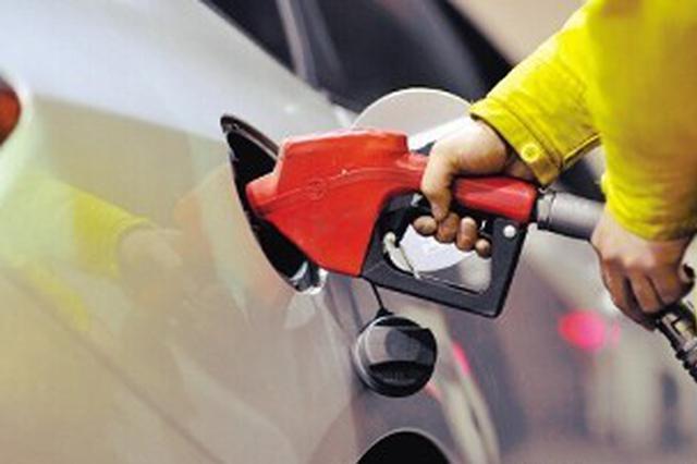 """油价2019年""""第一涨""""来了!92号汽油每升6.5元"""